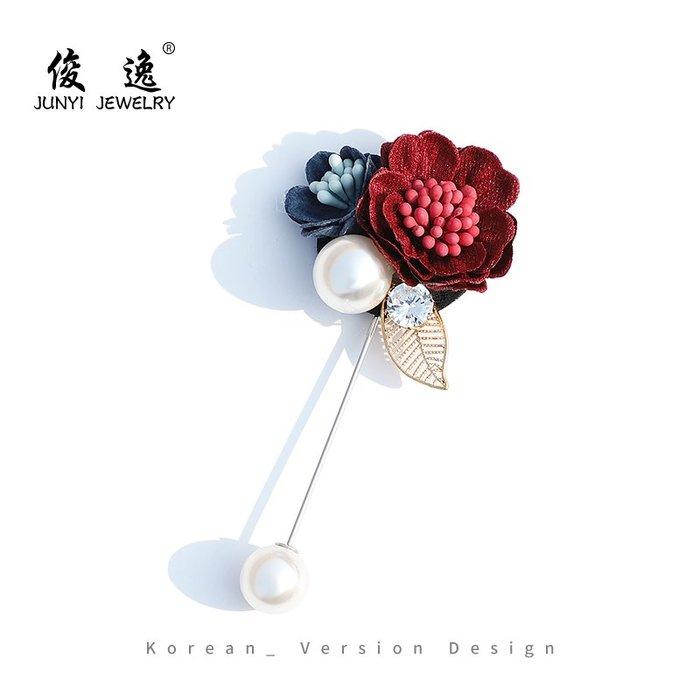胸花 別針 徽章 韓國一字胸針仿珍珠大氣布藝花朵胸花絲巾扣外套別針開衫配飾品女
