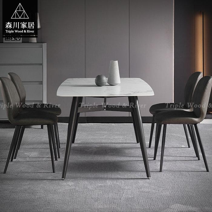 《森川家居》PRC-50RC04-現代設計直紋皮革餐椅 休閒椅餐廳飯店民宿/北歐輕奢設計師/美式LOFT品東西IKEA