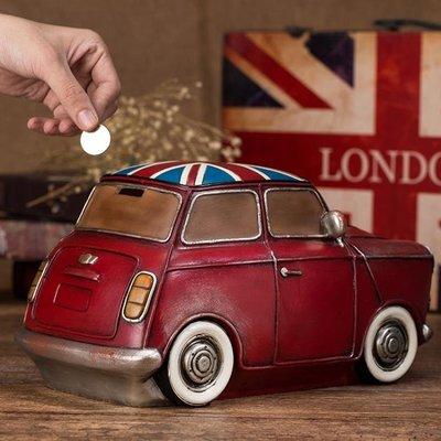 存錢罐成人創意大號兒童擺件老爺車復古做舊男孩生日禮物儲蓄罐