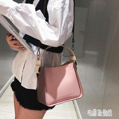 子母包 時尚女包2019新款韓版手提休閒百搭單肩斜挎小包包 GW1201