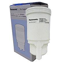 Panasonic 國際牌  鹼性離子整水器濾心(TK71601P)