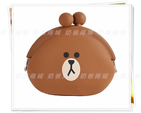 POCHI LINE FRIENDS 熊大 立體 776001 珠扣 零錢包 小物 收納包 矽膠 奶爸商城