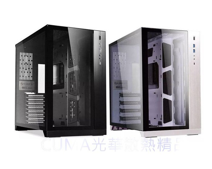 光華CUMA散熱精品*聯力 PC-O11 Dynamic 機殼 黑色 白色 兩色可選~客訂