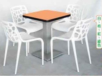 【南洋風休閒傢俱】貝里椅+美耐板桌 洽談桌椅 餐椅 休閒椅 (561-1)