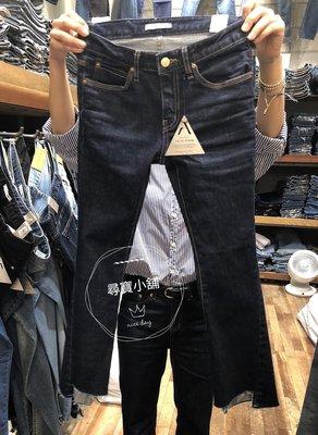 AD:LIB 深色3D不車邊喇叭褲