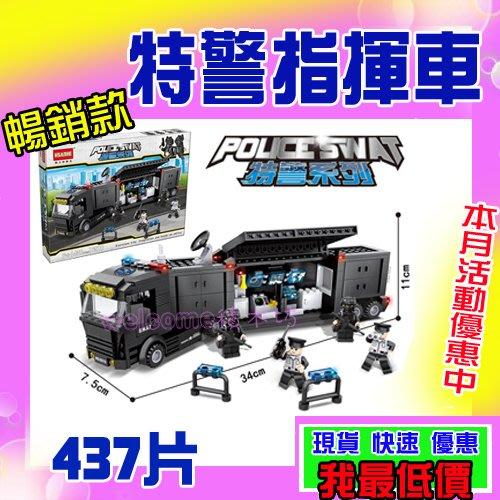 【積木館-現貨】 6510 警察車 大顆粒 LEGO積木 益智 樂高積木 拼插 公仔 玩具