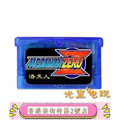 柒街特區2號店- NDSL GBM GBASP GBA游戲卡帶 洛克人ZERO 中文版