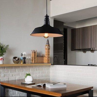【Lighting.Deco】挑戰全網最低價 工業風RH Loft2 Light meals 鐵藝 工業吊燈 黑色 內白