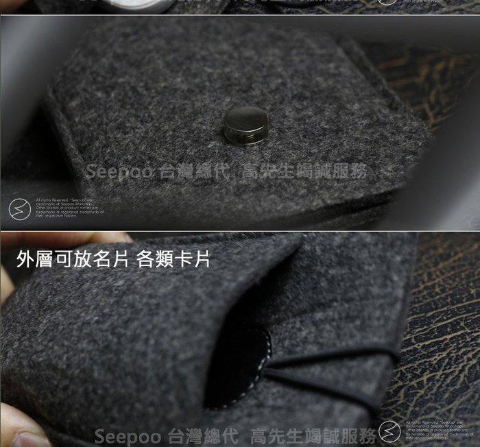 【Seepoo總代】2  拉繩款 Huawei華為榮耀暢玩 6 5吋羊毛氈套 手機袋 手機