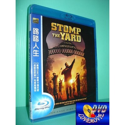A區Blu-ray藍光台灣正版【踢踏人生Stomp the Yard (2007)】[含中文字幕]全新未拆