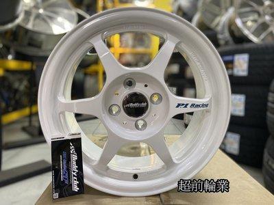 【超前輪業】 BUDDY CLUB P1 輕量化 17吋鋁圈 4孔100 5孔114.3 5孔100 白色