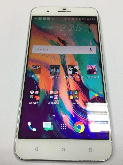 HTC One X10 X10u 4G 雙卡雙待 1600萬畫素 八核 5.5吋