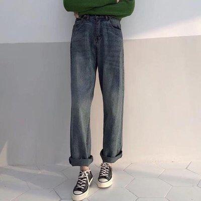 牛仔褲 2019春季新款chic女韓版個性百搭紐扣高腰復古牛仔褲寬鬆直筒長褲