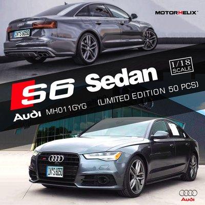 汽車模型 MOTORHELIX MH 1:18奧迪Audi S6 Sedan 灰色 樹脂汽車模型 超夯