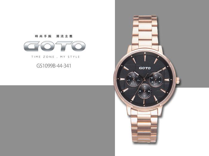 【時間道】GOTO 懷舊十字窗花系列三眼腕錶/黑面玫瑰金鋼帶-43mm(GS1099B-44-341)免運費