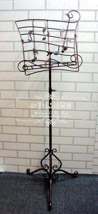 ~*歐室精品傢飾館*~音樂系列 鐵製音符五線譜造型落地式琴譜架 樂譜架 桌上型MENU架(古銅色) 餐廳 ~新款上市~