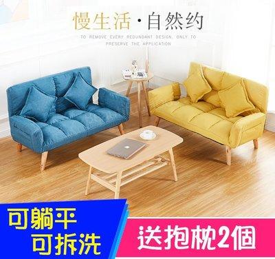 美好傢居【型號GF02-沙發床(送抱枕2個)】現貨*折疊床/單人/雙人/小戶型/棉麻/布款/茶几/臥室/和室椅
