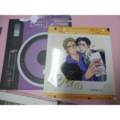 長鴻  耽美漫畫祭典 男孩的愛Boys Love拍立得照片造型透卡 第二彈  不良的津田同學和輔導老師.增田關係很差