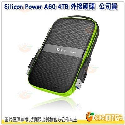 @3C 柑仔店@ 廣穎 Silicon Power A60 4TB 外接式行動硬碟 軍規防震 防塵防水 2.5吋 HDD