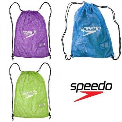 [迦勒]SPEEDO 束口網袋 Equip Mesh Bag 藍/紫/綠 SD807407____ (三色可選)