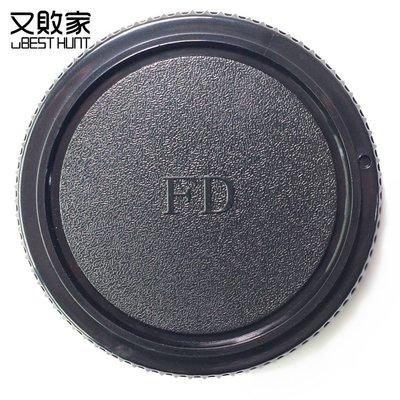 又敗家@佳能Canon副廠機身蓋FD機身蓋適A/ F/ T系列A-1 AE-1 AL-1 F-1 FP FX T50 T60 台南市