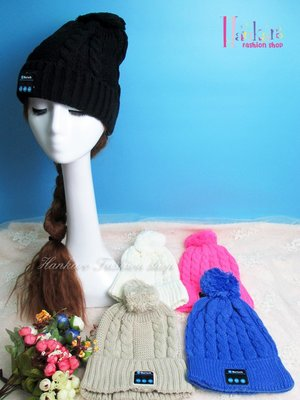 ☆[Hankaro]☆ 冬季保暖系列商品無線藍牙麻花毛帽