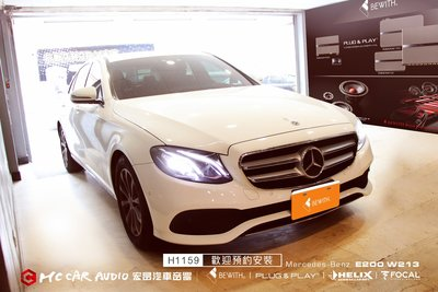 Benz W213 E200 安裝 日本BEWITH  L88R中音喇叭  HELIX G TWO擴大機… H1159