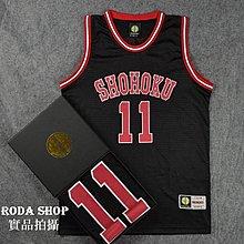 【 ♥ Roda shop ♥ 】NBA 球衣 灌籃高手 湘北 11號 流川楓 SLAMDUNK 櫻木 流川 買就送SD收藏盒