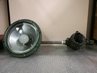 [小柳老物之家]工業風防爆燈具 義大利米蘭製造