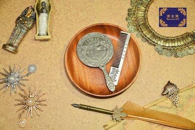 【 麥金窩 Mydreamwall 】埃及鏡梳組 鏡子 梳子 法老 埃及 神話 高級 女友 母親節 交換禮物 生日禮物