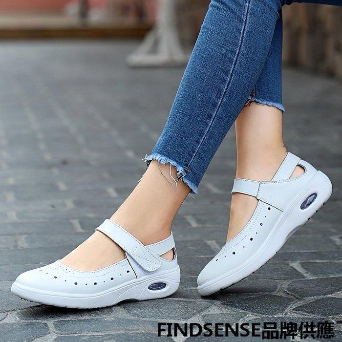 FINDSENSE品牌 四季款 新款 日本 女 高品質 個性  氣質 護士鞋  舒適 透氣 休閒鞋  潮流鞋子