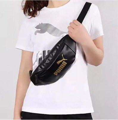 Puma彪馬腰包男包女包胸包夏季金標運動包 郵差包 側背包 手提包 胸挎包 休閑包斜挎包小包