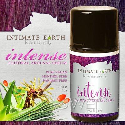 ♥誘惑精靈♥美國Intimate-Earth.Intense Clitoral gel 女性蜜豆刺激凝露 (30ml)