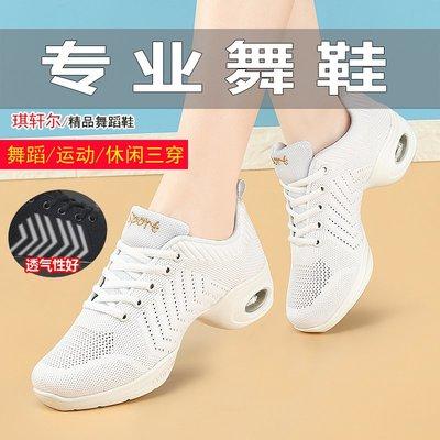 跳舞鞋琪軒爾舞鞋女外穿中跟軟底跳舞鞋女廣場舞水兵爵士鞋增高舞蹈鞋子芭蕾鞋