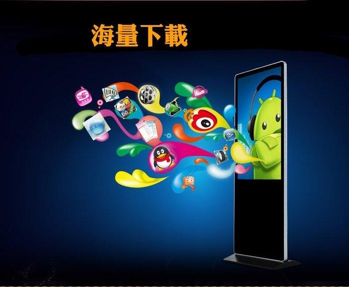 【菱威智】46寸直立廣告機-標配款 電子看板 數位看板 多媒體播放機 客製觸控互動式聯網安卓 Windows廣告看板