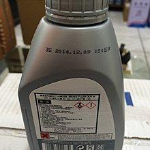 【MOBIL 美孚】Brake Fluid、DOT-4、煞車油、500ML/罐【公司貨】單買區/新包裝