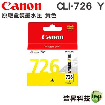 CANON CLI-726 黃色 原廠墨水匣 盒裝