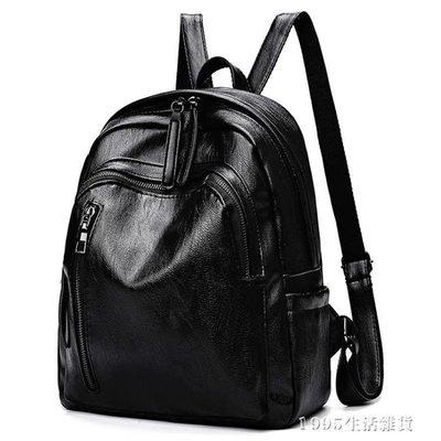 後背包 後背包女包包韓版百搭時尚背包女雙肩軟皮旅行包書包女包 1995生活雜貨   全館免運