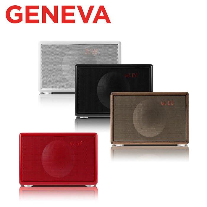 特價 視聽影訊 可試聽 英大公司貨 Geneva Classic S 手工藍牙HI-FI喇叭四色藍牙手工音響另SONY