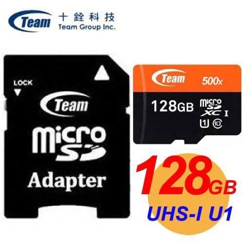 含稅 終保 十銓 Team 128G 128GB 80MB/s microSD SDXC TF U1 記憶卡