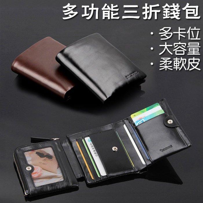 免運送禮盒 男士 男性 真皮 牛皮 錢夾 皮夾 錢包 卡包 長夾 拉鏈 零錢包 大容量 卡套 手拿包 短夾【C6127】
