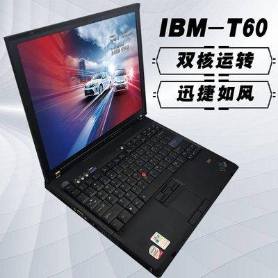 二手ibm聯想ThinkPad T60 T61筆記本電腦 獨顯T60P雙核高分 T410