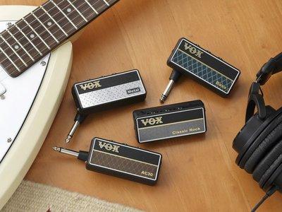 【金聲樂器】Vox amplug 2 METAL 練習 可接耳機 超好用