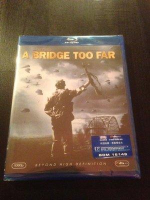 (全新未拆封)奪橋遺恨 A Bridge Too Far 藍光BD(得利公司貨)