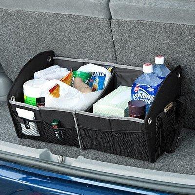 Lovus-超大容量可折疊汽車後車箱收納箱收納袋儲物箱