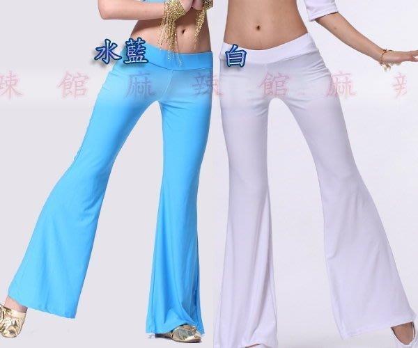 (麻辣館)新款上市04232款素面水褲~小喇叭褲~舞蹈表演/肚皮舞--M---