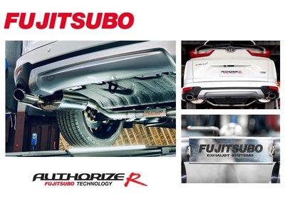 【Power Parts】FUJITSUBO AUTHORIZE R 中尾段 HONDA CR-V 5代 2017-