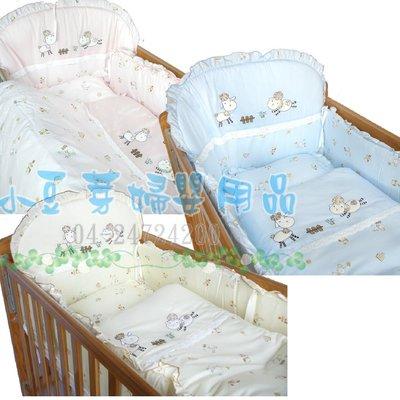 寶貝兒 嬰兒床寢具組 §小豆芽§ 羊咩咩 純棉嬰兒床七件組_L (適用大床)