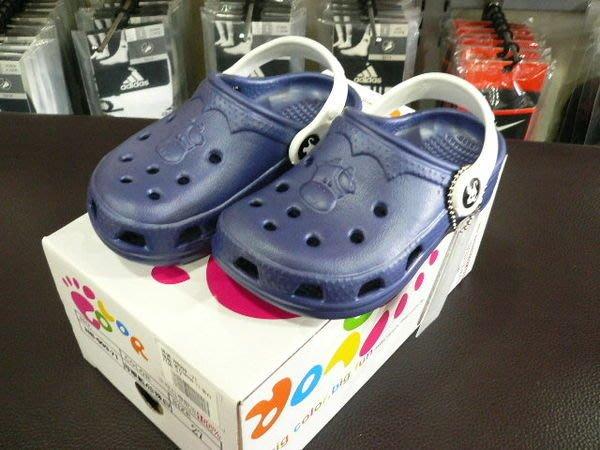 ☆嘉義水上全宏☆NB-999牛頭牌兒童款洋基配色布希鞋 台灣製造 無毒無味,歡迎團購