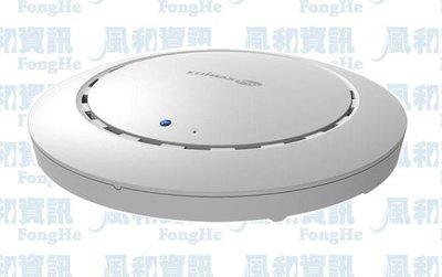 Edimax CAP1200 高功率 PoE 吸頂式 AC1200 無線基地台【風和網通】